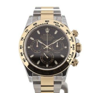 Rolex Daytona 40 Automatic Yellow Gold