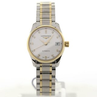 Longines Master 26 Automatic Steel